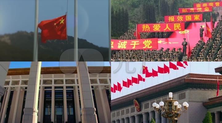 中国共产党党员宣誓第二组