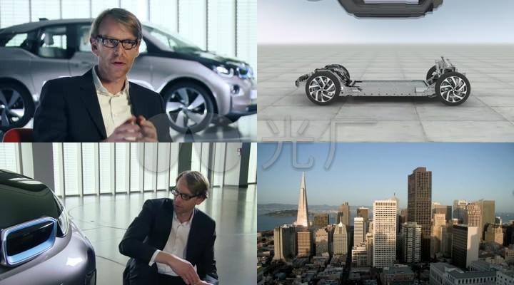 宝马i3纯电动汽车设计师概述大全_1920X1080细节土建板图纸符号筋图片