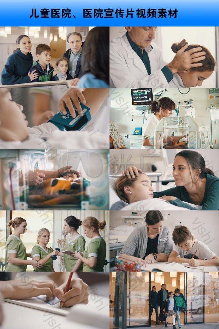 医院视频_儿童医院视频素材 康复治疗视频