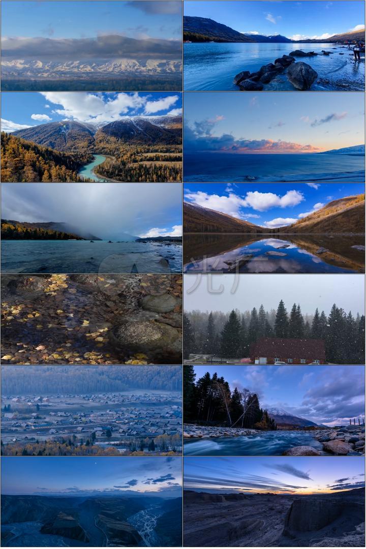 新疆北疆风景_1920x1080_高清视频素材下载(编号:)
