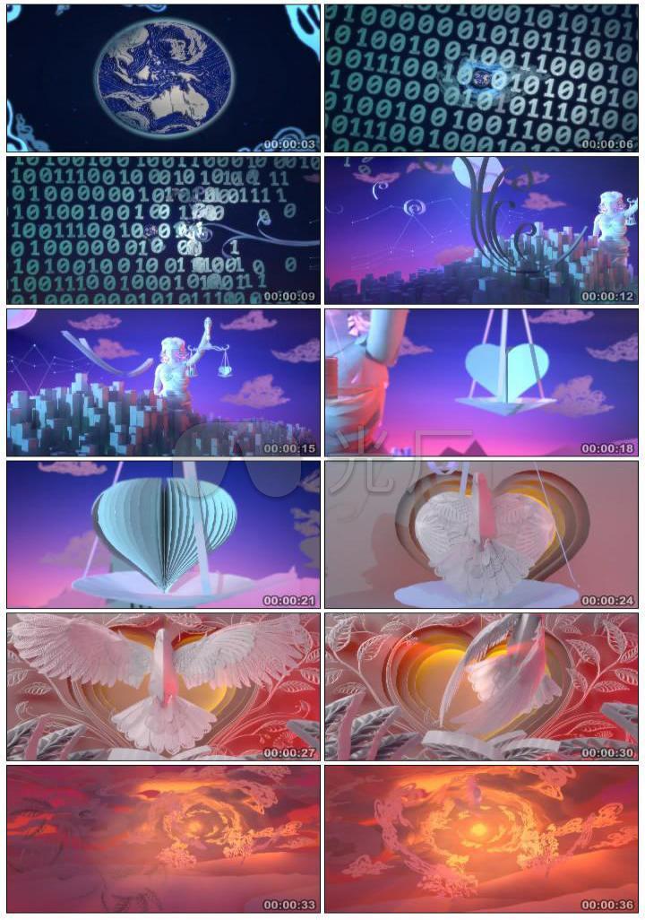 卡通唯美折纸爱心天使和平鸽