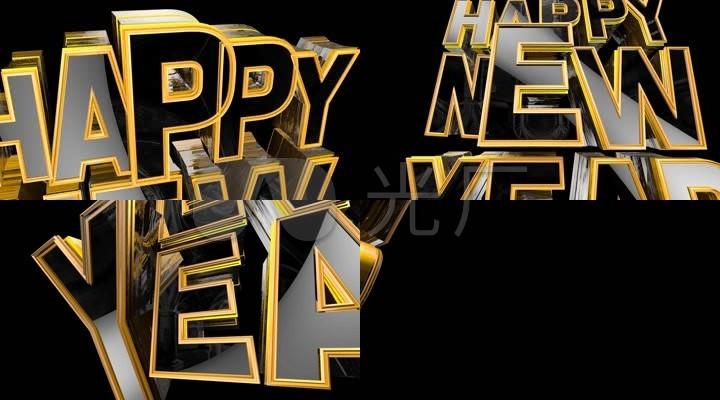 英文新年快乐字母视频素材图片