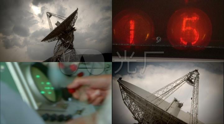 太空天文科学研究宇宙探测雷