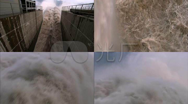 长江三峡大坝奔涌的江水泄洪