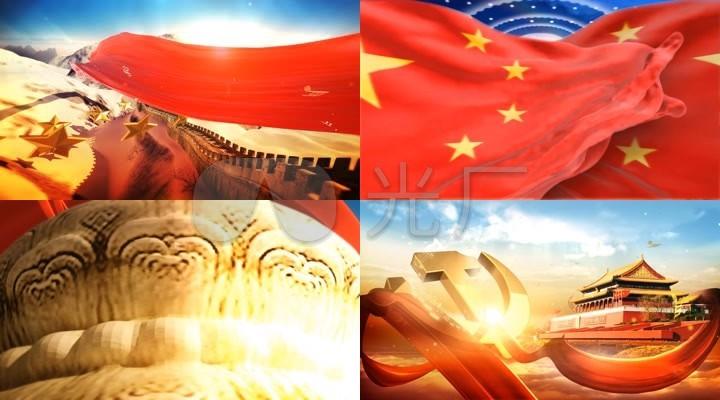 七一建党节红旗飘扬