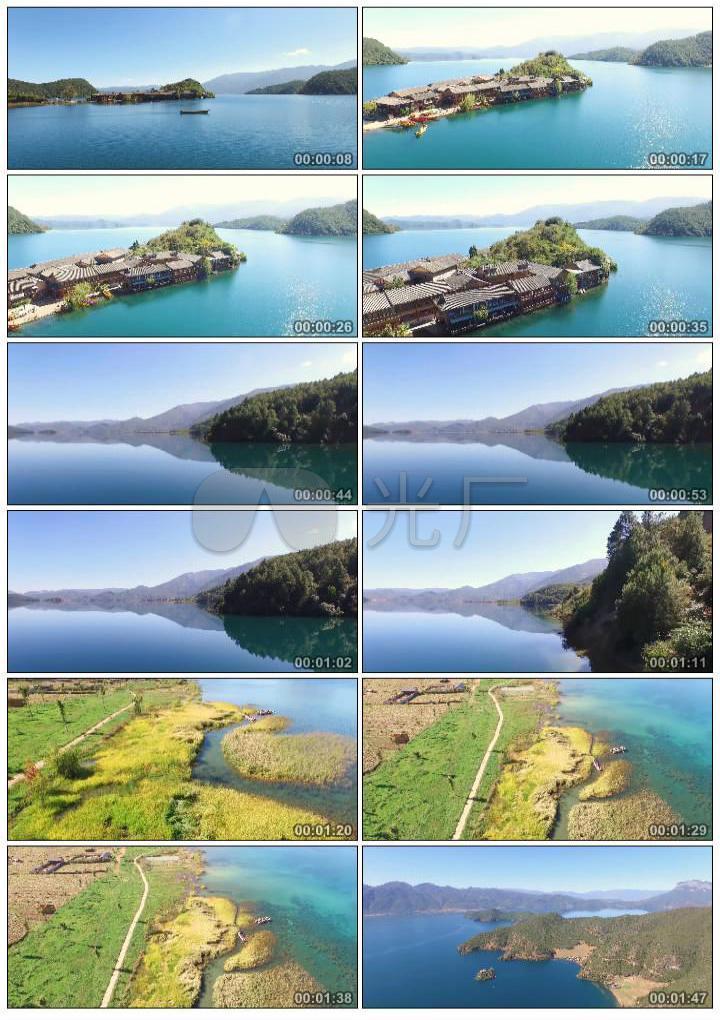 航拍云南泸沽湖