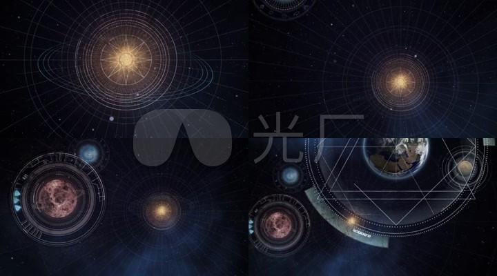唯美浪漫星图行星银河开篇动画开场