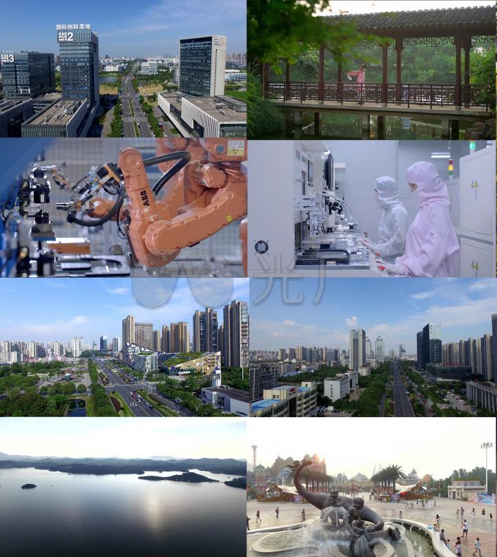 (最新)常州城市旅游风光宣传片