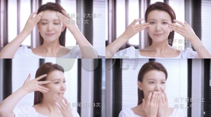 美女模特演示脸部护理按摩抗皱抚平细纹手法