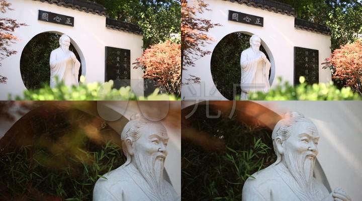 孔子雕塑孔子雕像孔子像近景02