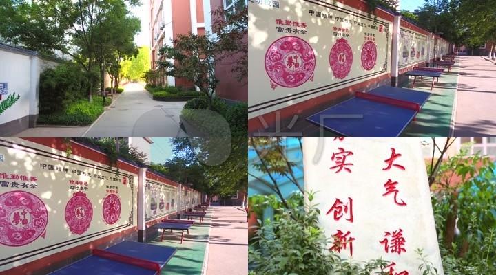 学校校园文化墙校园内景