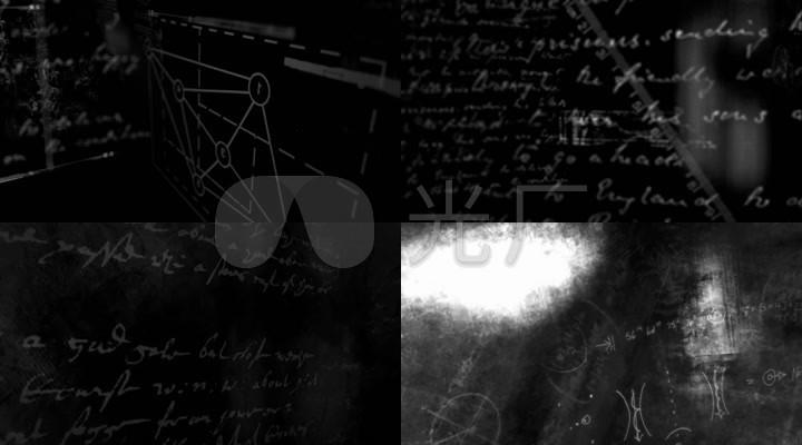单色数字公式计算黑板讲义