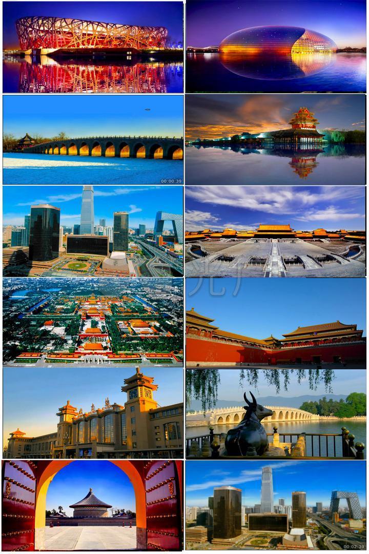 北京素材集合