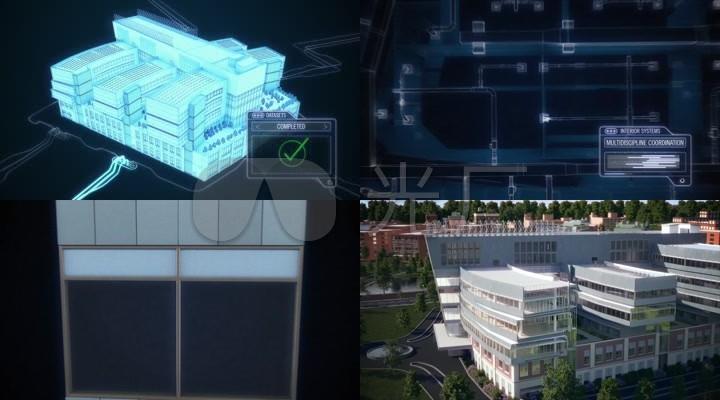 建筑工程数据信息模型