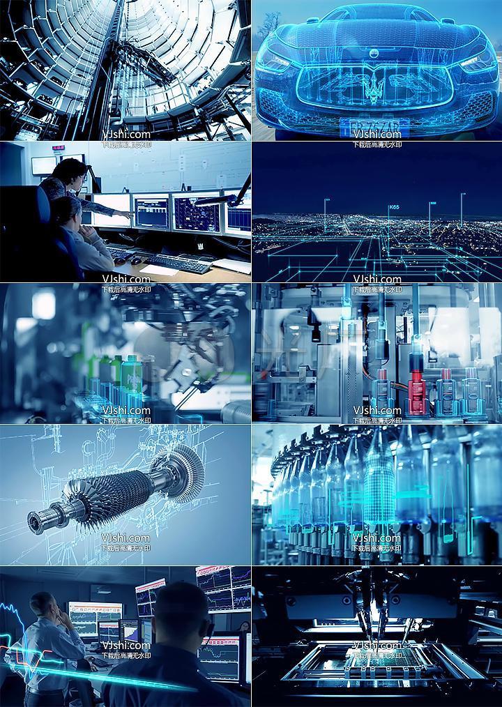 震撼大气工业科技大数据宣传片素材