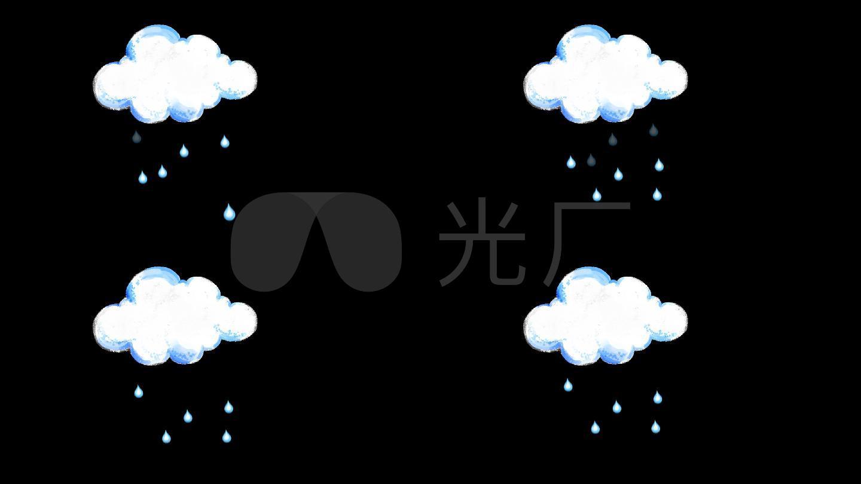 卡通云朵下雨