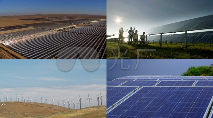 新能源太阳能风力发电