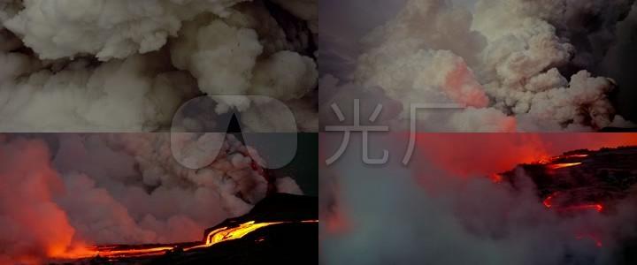 火山喷发高清实拍视频素材