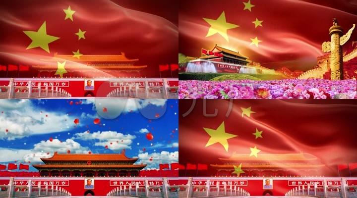我的祖国���%�+^�X�K�_我和我的祖国_1920x1080_高清视频素材下载(编号:)