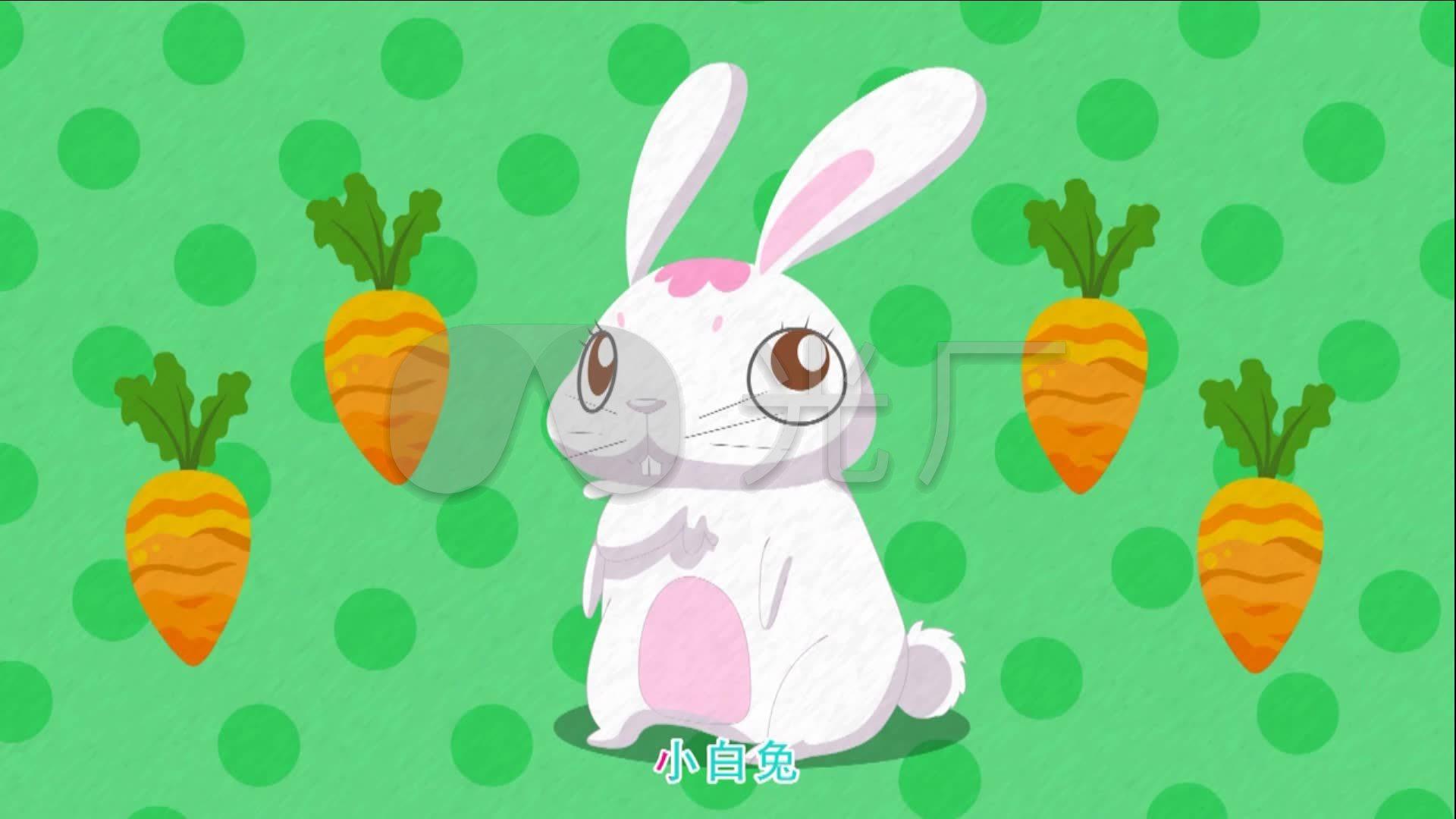 小白兔乖乖视频_小白兔乖乖儿歌视频_小白兔乖... _亲亲宝贝视频