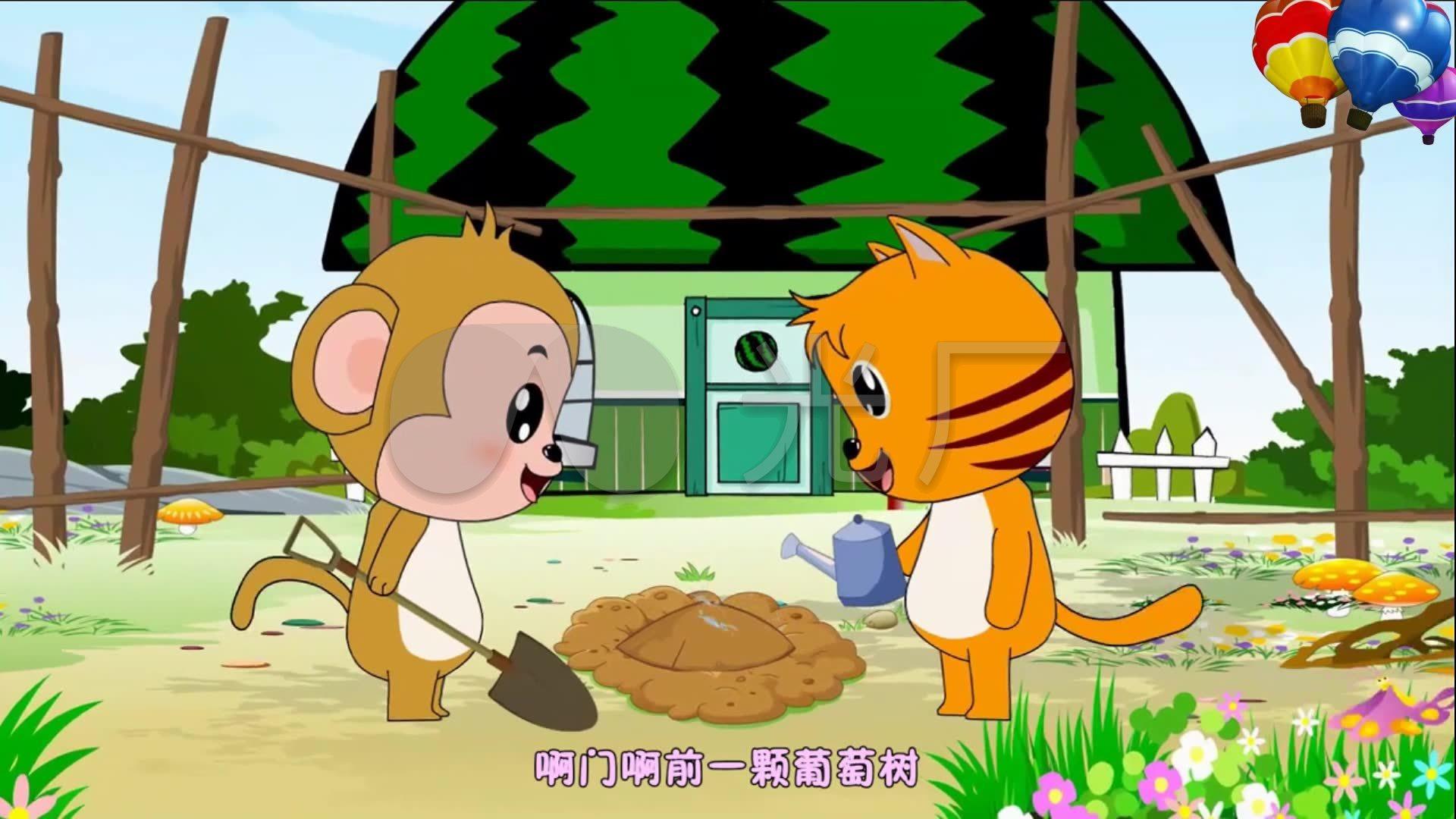 蜗牛与教程鸟动画卡通儿童_1920X1080_高清qq黄鹂群发迪豪器图片