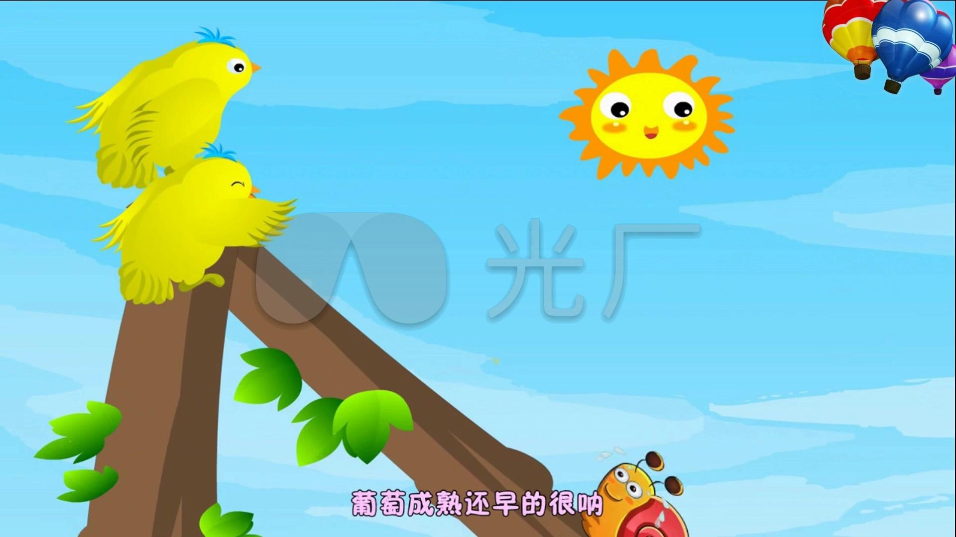 黄鹂与高清鸟教程蜗牛动画_1920X1080_卡通字ps儿童烟花图片