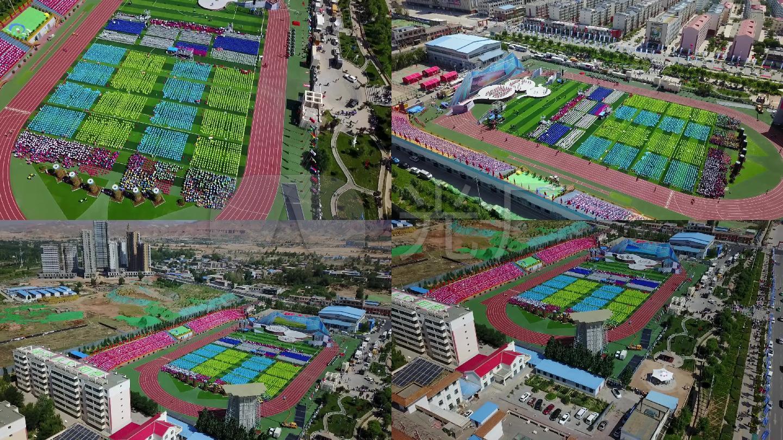 航拍青海省海东市乐都区体育中心