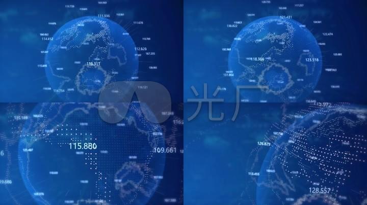 数字化政史高科技地球信息化未来科技活动初中视频地记录组图片