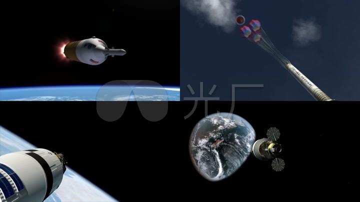 航天科学火箭发射卫星太空空间站_1280x720_高清视频