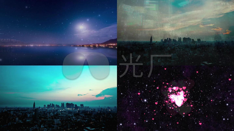 月半小夜曲河田_月半小夜曲星空夜景led大屏素材