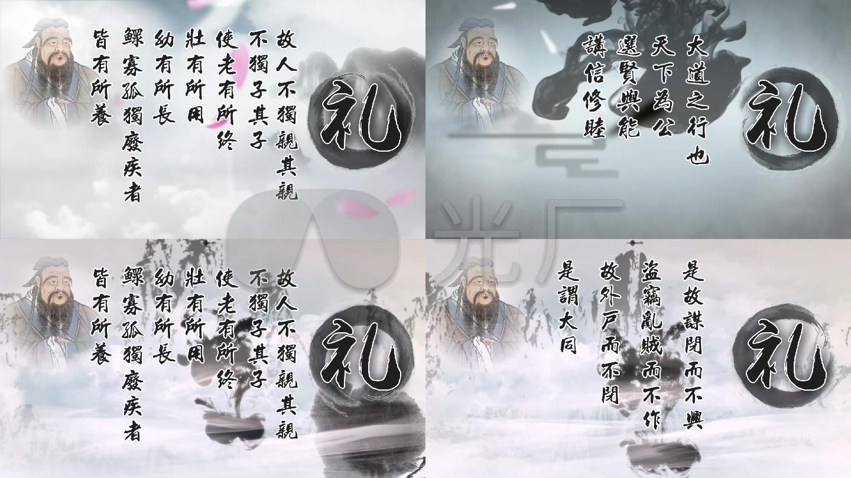 萧友梅_礼运大同篇视频 原创