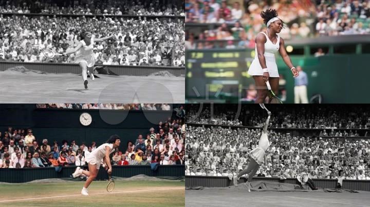 温布尔登女子网球草坪球场140年历