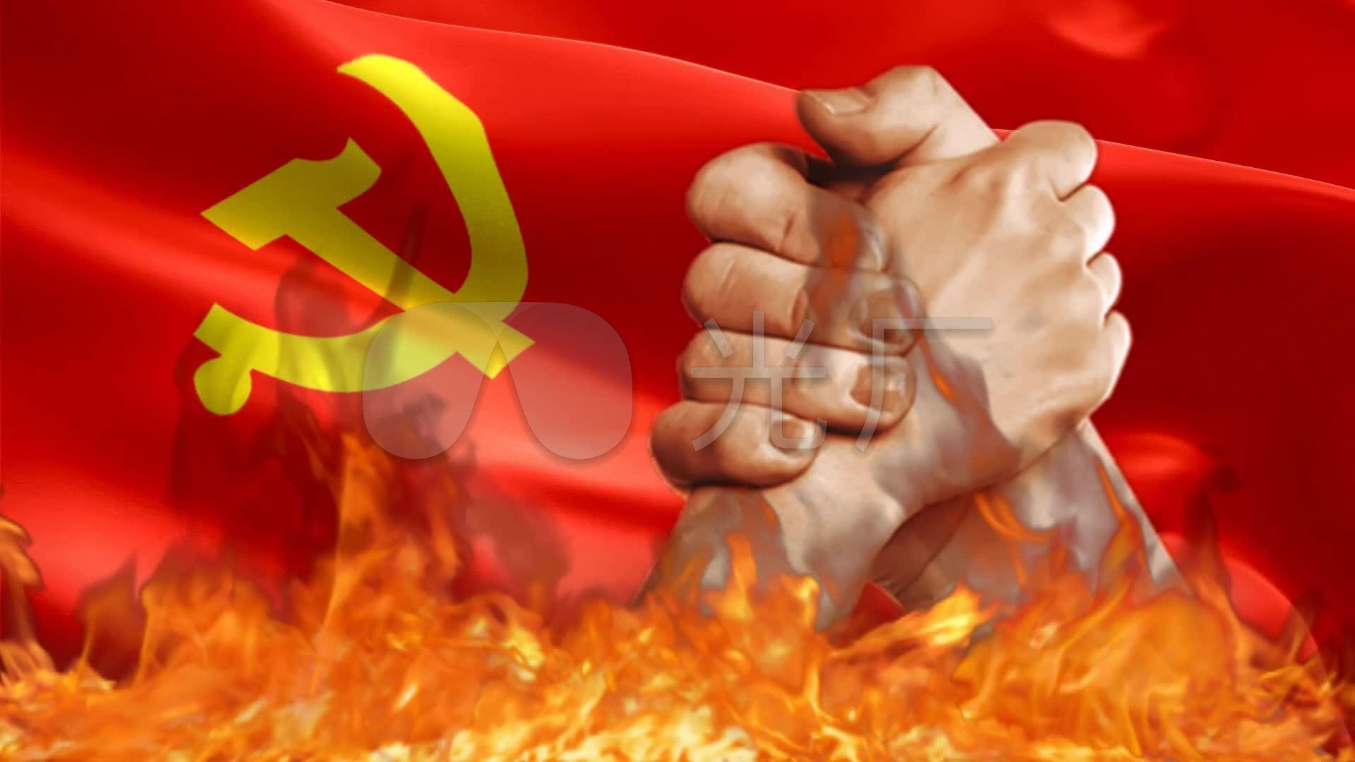 团结就是力量歌曲背景_1920X1080_高清视频