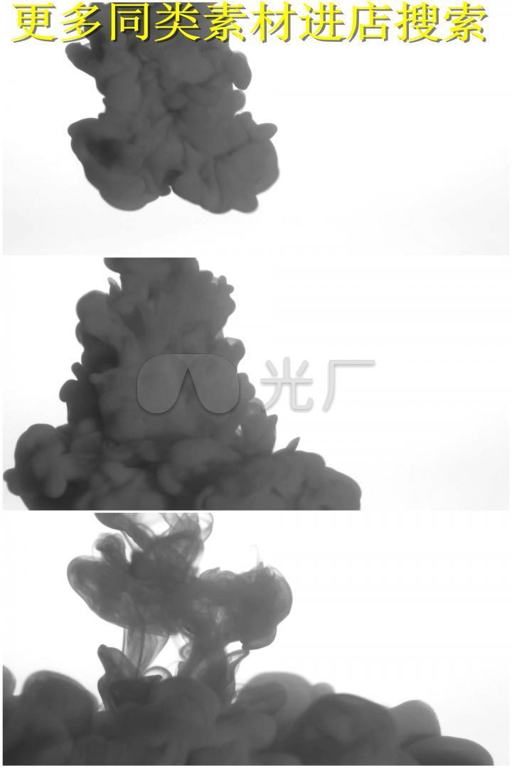 雾气特效小米合成烟雾素材下载视频会议视频图片