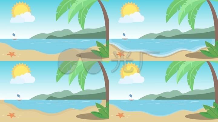 阳光海岸沙滩椰树mg动画场景