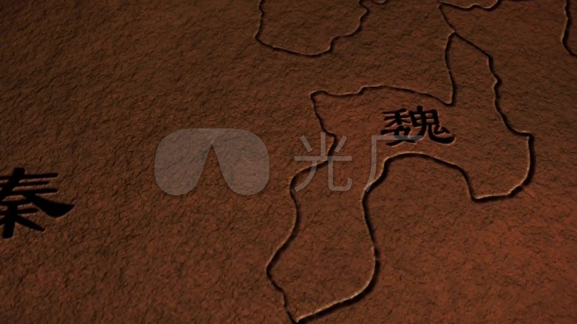 秦朝统一六国古代地图三维动画_1920X1080_