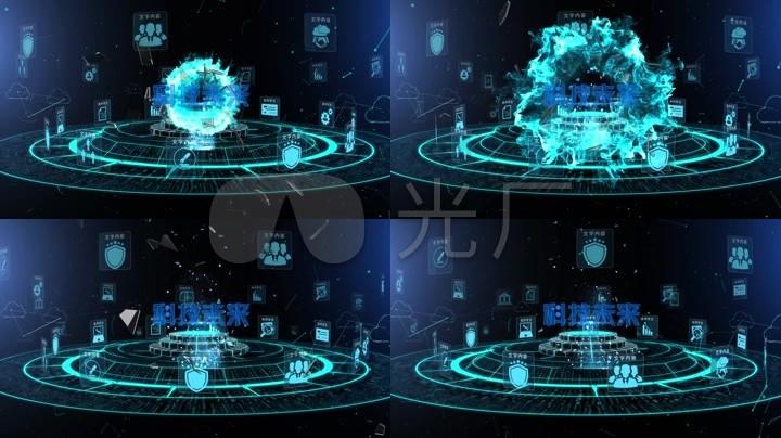 震撼科技三维圆盘数据包装