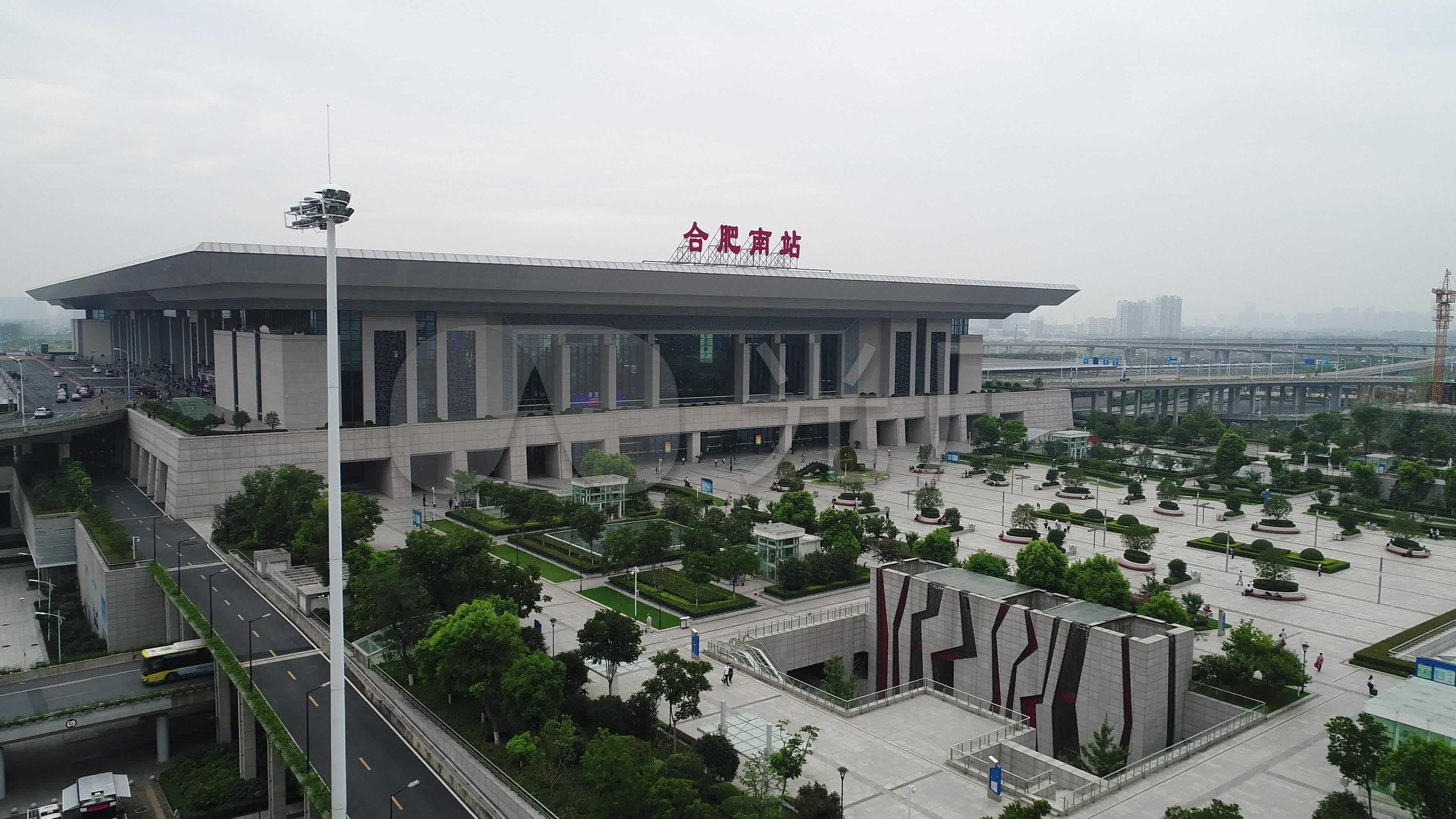 南站合肥v素材素材视频高铁站_3840X2160_高视频王雅伦图片