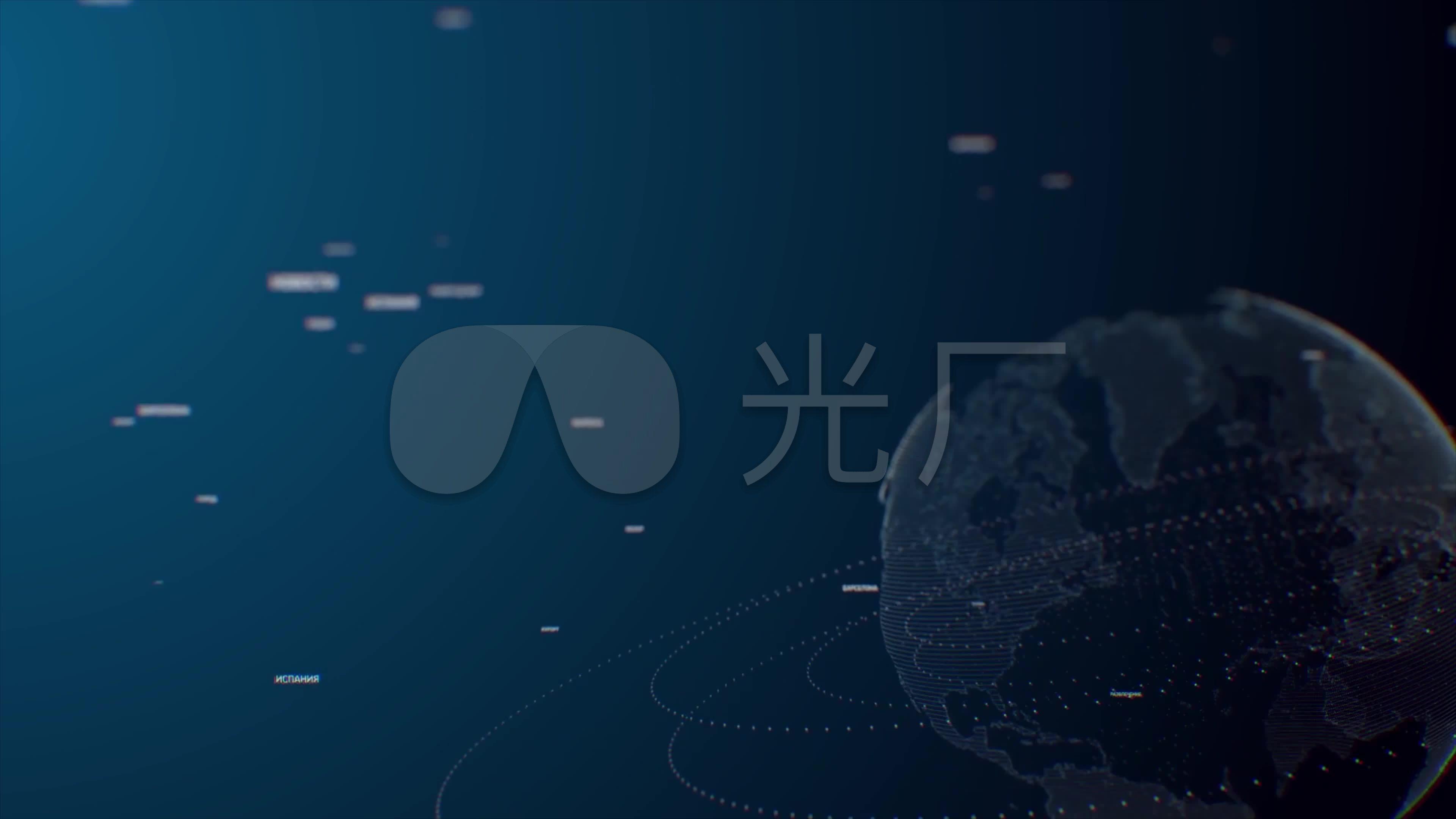 全球资讯_全球新闻播报_3840x2160_高清视频素材下载(编号:)