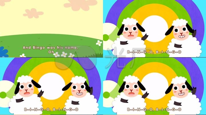 六一儿童节儿歌舞台背景bingo卡通动画