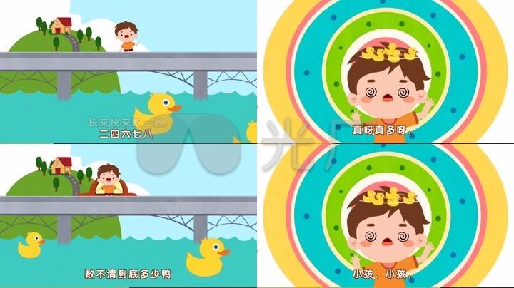儿歌数鸭子卡通动画儿童节舞台背景
