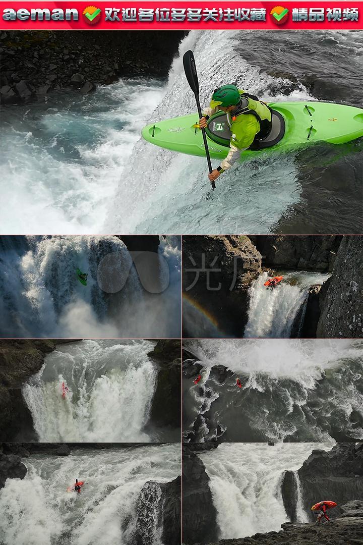 视频体育运动实拍皮划艇跳伞极限漂流v视频用英语怎么说图片