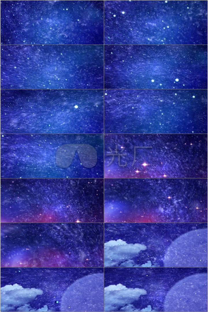 4K星空梦幻星辰大气星空循环背景