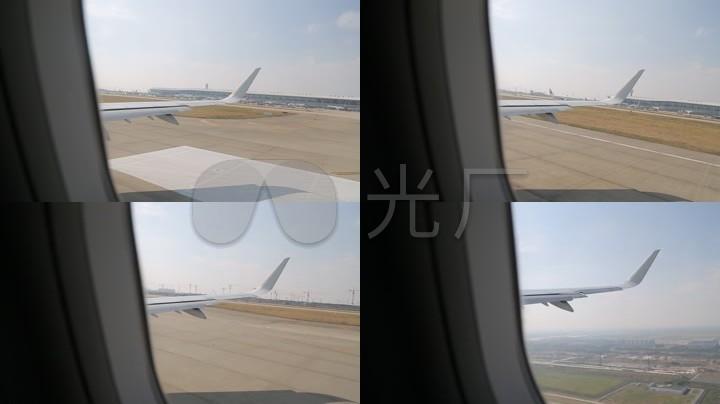 素材翻译教程飞机场答案客舱客机_1920X108民航大学英语起飞飞机v素材4图片