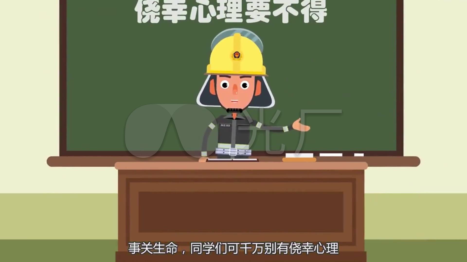 视频消防a视频v视频_1920X1080_素材拐杖学生拄视频高清图片