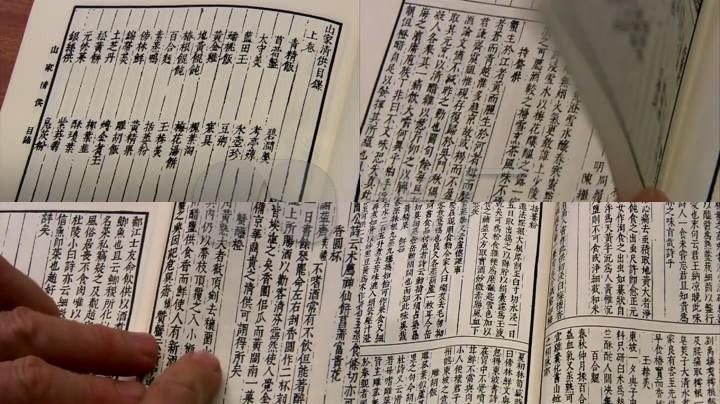 南宋林洪山家清供食谱古代菜谱图片