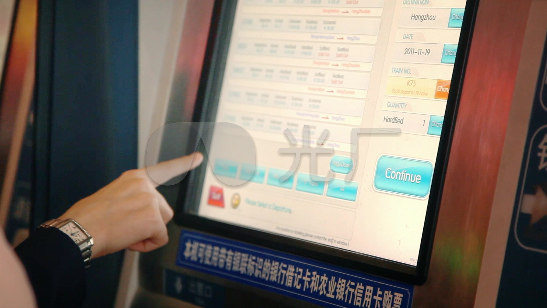 买票买高铁票外国友人买票外国人_1920X108