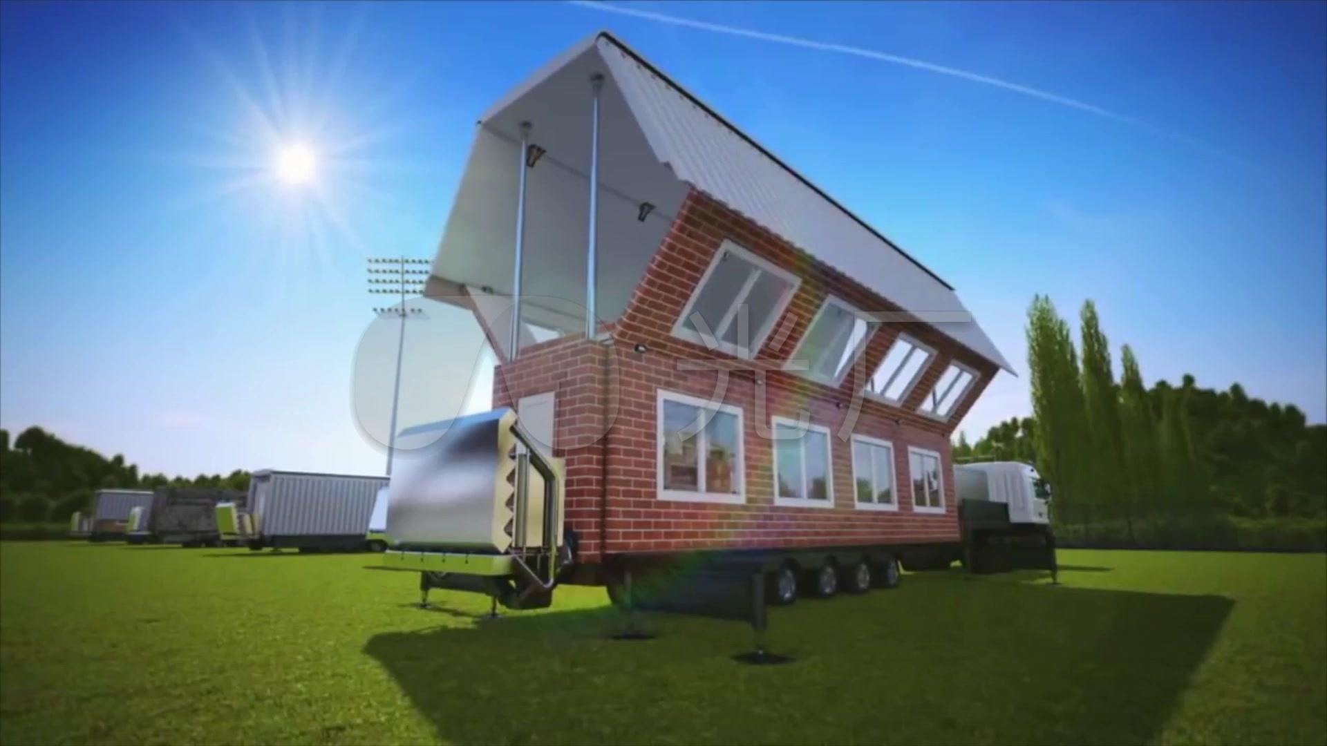 三维移动式折叠豪华房车动画
