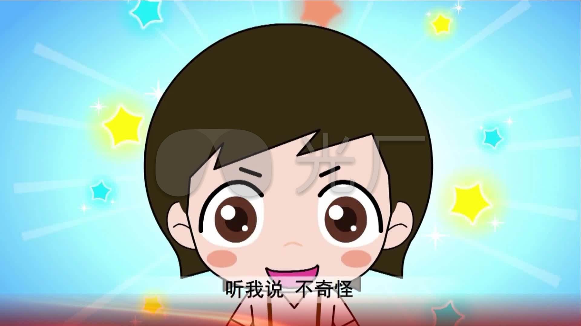 三轮车卡通视频高清视频_1920X1080_动画视儿歌大伊万图片