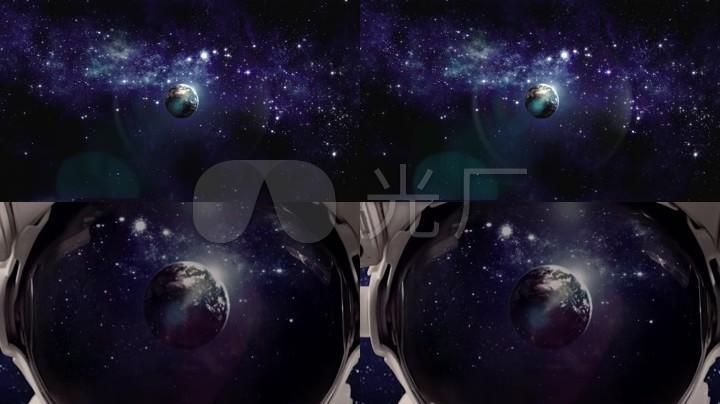 宇航员面罩倒映的地球旋转